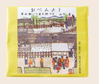 01yamasita_kiyoshi