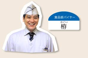 Kakoi_b_nafuda