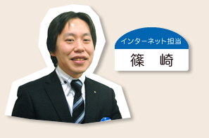 Shinozaki_b_nafuda