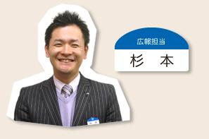 Sugimoto_b_nafuda