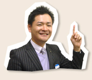 Sugimoto_s_yubi