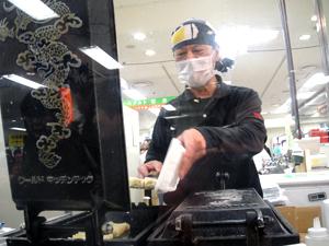 Gyozayaki