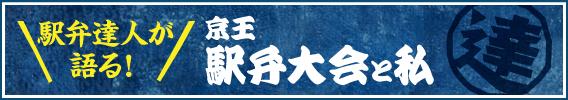 Tit_tatsujin