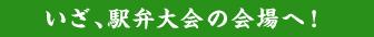 Midashi_b2