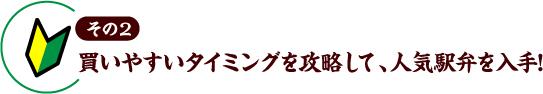 Beginner_basic_02