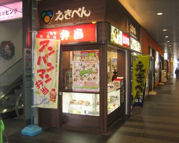 Taiketsu_sanuki04