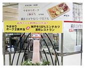 Yokoato_5